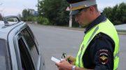 Как не платить штрафы ГИБДД и транспортный налог (уловка). И что за это грозит
