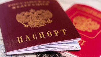 Вы значили, что в нашей стране – огромное количество людей без паспорта РФ? Как они выживают?
