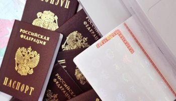 Гражданство `Россия` или `Российская Федерация`: как правильно юридически