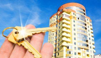Стоимость недвижимости продолжает расти