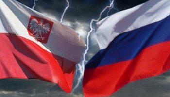 Польская русофобия