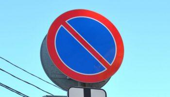 Дорожный знак с одной диагональной полосой: зона действия, фото