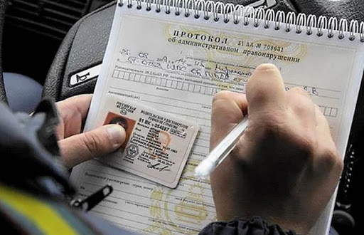 Бумажные и электронные полисы ОСАГО уравняли в правах