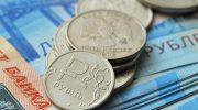 Эксперты ожидают укрепления рубля после встречи Путина с Байденом