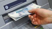 В России уменьшилось число сторонников наличных денег
