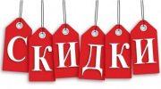 Какие новые сервисы набирают популярность, пока уровень жизни в России падает