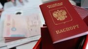 Оформление загранпаспорта срочно через Госуслуги: как оформить, сроки, документы