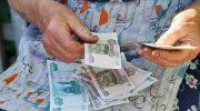 Единовременная выплата пенсионных накоплений: в каких случаях возможна, как оформить и подать заявление