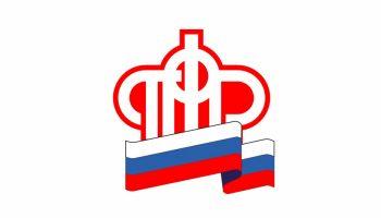 Верховный суд дал разъяснения по спору граждан с ПФР