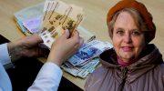Если пенсионер отработал 40 лет какие льготы он будет иметь