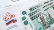 Сколько россияне платят за пенсионные баллы, и что в результате получают