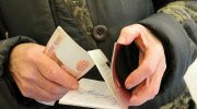 Как увеличить пенсию - все доступные способы