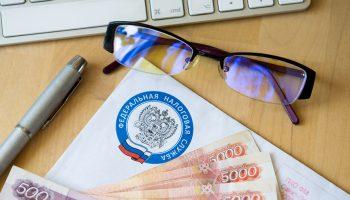 Материальную помощь назначат по решению ФНС: кому дадут пособия по новой системе