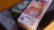 Россиян ждут новые штрафы до 200 тысяч рублей