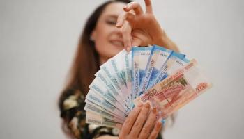 Три новые выплаты и льготы ждут россиян в августе