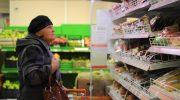 Правительство РФ берет под контроль ценообразование на продукты питания
