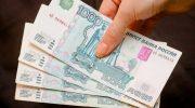 Разовая материальная помощь в размере 4000 рублей: как получить