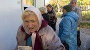 Деньги ищут владельцев: россиянам советуют забрать «забытые» пенсии